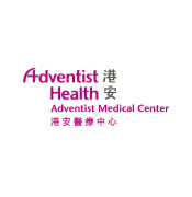 Adventist Medical Centre (Causeway Bay)