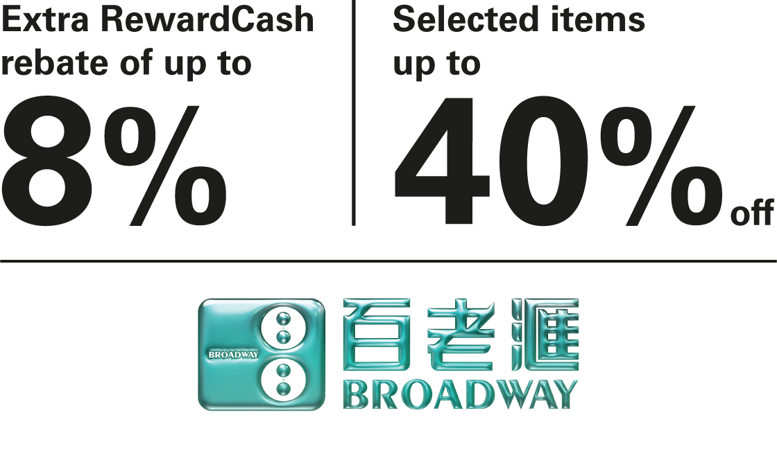 Red Hot Festival - Broadway - Offers