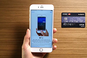 Add HSBC Credit Card to Apple Pay