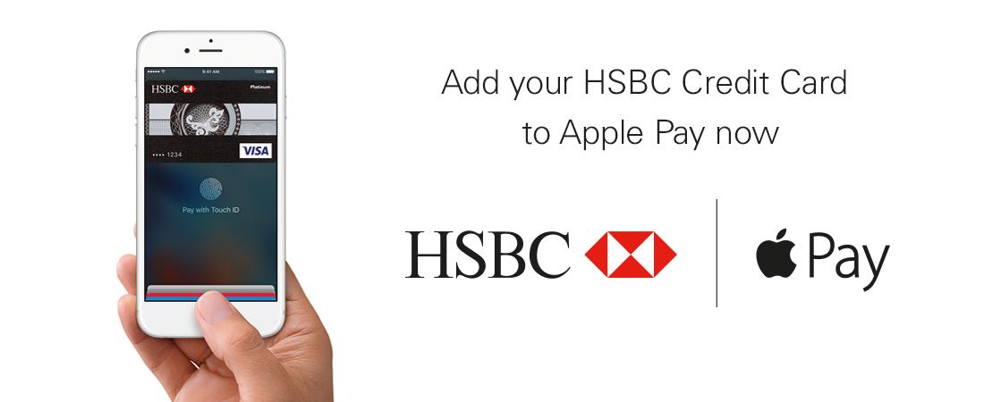 Hsbc Hk Credit Card