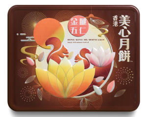 MX Mixed Nuts Mooncake with Chinese Ham