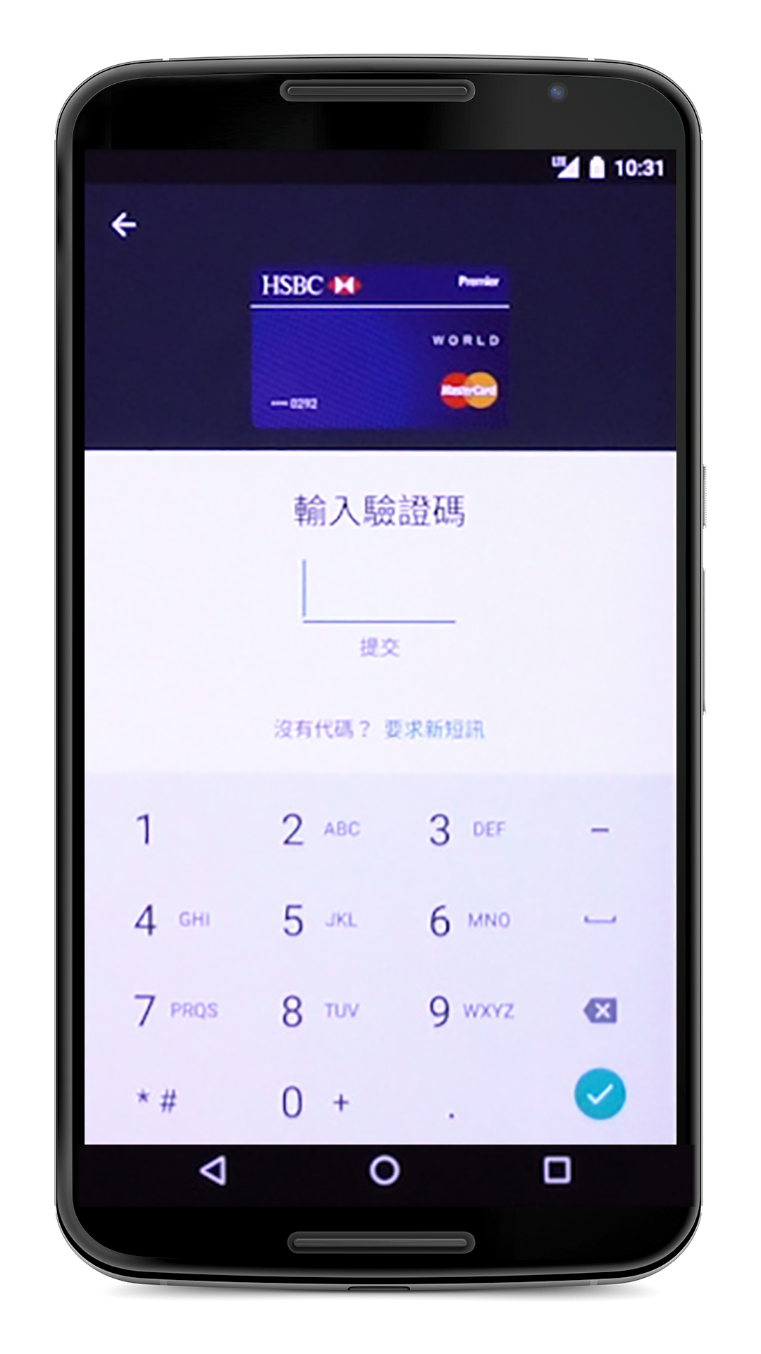 how to use android pay with paypal